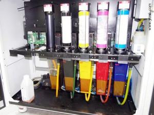 красочный модуль (5 туб) ЦПМ HP Indigo 3050 (2007 г.в.)