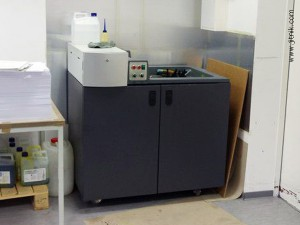 устройство сервисного обслуживания процессной станции BID-washer (мойка)