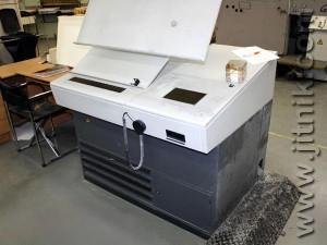 пульт управления Prinect Classic Center