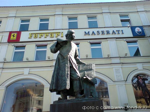 памятник первопечатнику Ивану Фёдорову в Москве