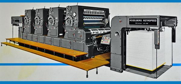 листовая офсетная машина Heidelberg Rotaspeed