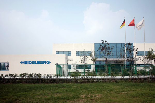 завод Heidelberg Graphic Equipment в Qingpu Industrial Zone, Shanghai, PR China