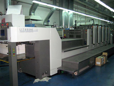 Komori Lithrone LS 529 UV, 2008 год выпуска